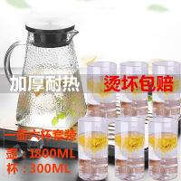 1.8L冷水壶+6只杯子玻璃耐高温家用茶壶套装大容量凉水壶水杯防爆白开水壶