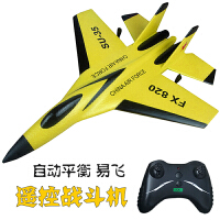 遥控飞机充电战斗机泡沫滑翔机儿童玩具男固定翼可飞电动超大航模
