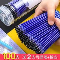 100支格立思热可擦笔笔芯魔摩易磨力热磨可擦笔芯晶蓝黑色送笔
