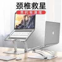 macbook苹果笔记本电脑支架托架子mac铝合金桌面增高架散热垫pro底座悬空可调节折叠升降式支撑手提颈椎13寸