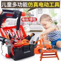 �和�工具箱工程玩具�S修理箱套�b仿真切割�C�Q子