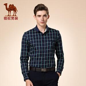 骆驼男装 新品秋款青年修身尖领格子长袖衬衫 活力日常衬衫男