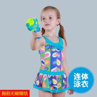 zoke洲克新款儿童亲肤面料连体泳衣女童裙式游泳衣115504505