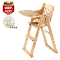 宝宝餐椅儿童吃饭座椅婴儿餐桌椅便携可折叠饭桌小孩学座椅子家用 +坐垫