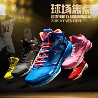 361度男减震高帮篮球鞋2015秋季男实战篮球鞋耐磨运动鞋