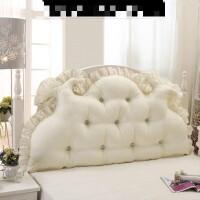 韩式床头靠垫芯公主床上大靠背榻榻米软包双人长靠枕抱枕靠背含芯定制