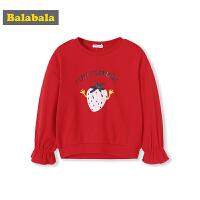 巴拉巴拉童装女童卫衣2019新款春季小童宝宝韩版套头衫儿童打底衫
