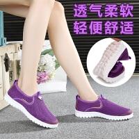 中老年女士休闲鞋老北京布鞋女网鞋轻便软底透气妈妈鞋夏季网面鞋