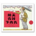 阴天有时下肉丸,(美)朱迪・巴瑞特 (美)罗恩・巴瑞特/绘,李耘,新星出版社,9787513305693