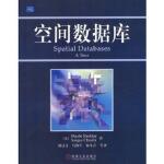 空间数据库 (美)Shashi Shekhar,Sanjay Chawla,谢昆青,马修军 机械工业出版社 97871