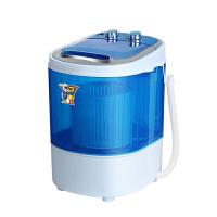 小鸭XPB25-268D迷你洗衣机洗脱两用带脱水甩干婴儿