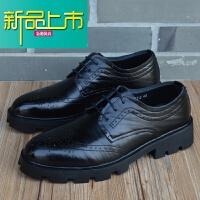 新品上市英伦尖头雕花皮鞋男韩版时尚潮流休闲皮鞋增高男鞋子型师