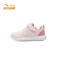 安踏(ANTA)童鞋男童跑鞋小童运动鞋儿童跑步鞋33859932