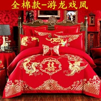 新婚庆四件套大红色全棉刺绣结婚房被套喜被子六八十件套纯棉床品