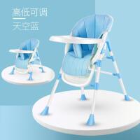 宝宝餐椅餐桌婴儿吃饭椅bb学坐椅儿童餐椅便携式多功能YW120