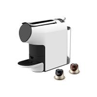 小米有品心想(SCISHARE)胶囊咖啡机 全自动咖啡机家用 S1103白色