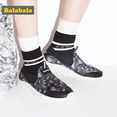 【4件3折价:47.97】巴拉巴拉男童鞋子新款夏季中大童鞋女童运动鞋网孔透气一脚蹬