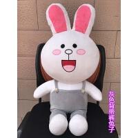 布朗熊公仔可妮兔公仔娃娃玩偶大号抱抱熊毛绒玩具生日礼物送女友 银色 兔子 灰色背带裤 1.2米(送50厘米布朗熊)