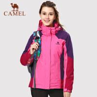 camel骆驼户外女款冲锋衣 秋冬三合一两件套保暖抓绒冲锋衣