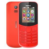 诺基亚(NOKIA) 新130 老人老年手机 双卡双待学生备用功能机 移动2G