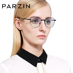 帕森全框眼镜架男复古圆框金属眼镜轻盈文艺复古眼镜框女5069