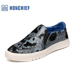 红蜻蜓旗下品牌  HONCHIEF 男鞋休闲鞋秋冬鞋子男板鞋 KTA1105