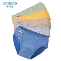 彩桥 单条装 3-15岁男童内裤纯棉纯色三角裤头