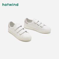 热风女士百搭小白鞋时尚平底休闲鞋H14W0103