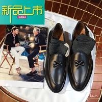 新品上市韩国商务绅士皮鞋豆豆鞋男鞋潮流一脚蹬懒人鞋秋冬青年百搭