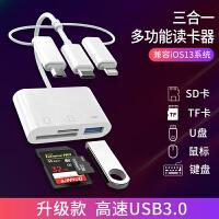 三合一读卡器3.0高速直传适用苹果安卓type-c多功能*手机导照片尼康佳能M50单反相机SD卡gopro多合一接U盘