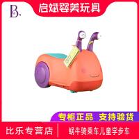 比乐B.Toys蜗牛骑乘车儿童学步车宝宝平衡滑行玩具 1-3岁