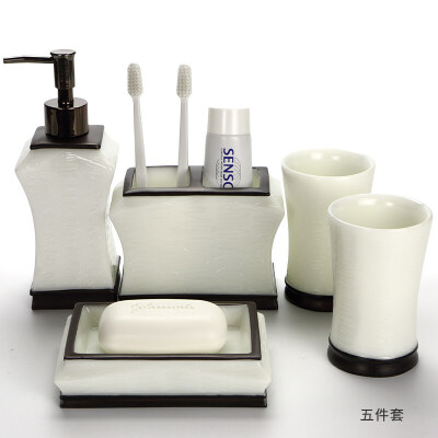 树脂卫浴五件套 欧式漱口杯洗漱套装 浴室用品卫生间牙刷杯