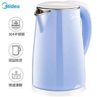 Midea/美的 HJ1705电热水壶1.7升家用烧水壶304不锈钢电烧水瓶特价