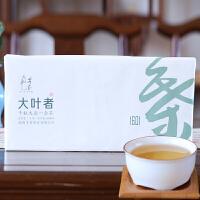 才者大叶者普洱茶砖生茶2000克 2011年原料古树黄片生砖