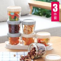 家用五谷杂粮储物罐密封罐透明带盖收纳瓶食品罐子玻璃瓶子储存罐