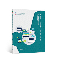 新编高职应用写作实训教程(第二版)