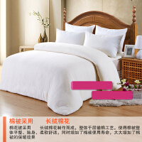 棉被手工棉花被子单人棉絮床垫被褥子加厚保暖冬被芯胎k