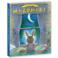 睡不着觉的小兔子(我能自己睡系列晚安绘本)精装