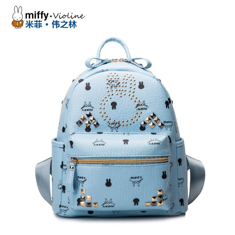 Miffy米菲时尚铆钉双肩包女包包铆钉日韩版pu休闲旅游背包潮书包