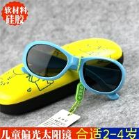 小宝宝偏光软硅胶儿童太阳眼镜男童女童2-3-4岁防紫外线墨镜