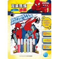 漫威酷炫沙画:蜘蛛侠2,海豚传媒,长江少年儿童出版社,9787556052646