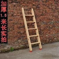 家用室内外学生上下铺人字子母床阁楼楼梯木直梯 梯子实木质楼梯
