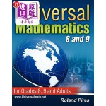 【中商海外直订】Universal Mathematics 8 and 9