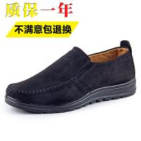 老北京布鞋男休闲鞋春秋季软底工作鞋中年爸爸鞋父亲鞋单鞋