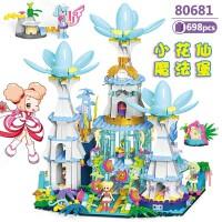 积木玩具小花仙女孩拼装积木别墅房子女童公主城堡6-10岁
