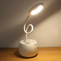 台灯充电护眼书桌大学生床头灯可调光儿童小学生保视力
