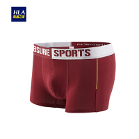 HLA/海澜之家撞色针织平脚内裤新品时尚字母装饰运动男士裤子短裤