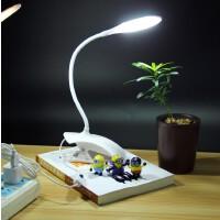 便携式LED小台灯USB夹子灯学生护眼灯阅读夹式宿舍卧室床头可调节