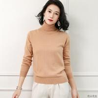 羊绒衫女短款高领纯色羊绒毛衣女冬季修身打底衫有大码