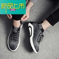 新品上市运动鞋男士鞋子秋季18新款韩版潮流休闲潮鞋内增高英伦百搭男鞋